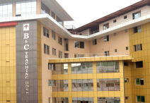 मेचीको पहिलो मेडिकल कलेज बन्ला ? बिएण्डसी मेडिकल कलेज