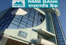 एफपीओ जारी गर्ने तयारीमा रहेको एनएमबि बैंकको यस्तो छ वित्तीय अवस्था