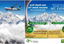 यती एयरलाईन्सको पर्वतीय उडान मंसिर २० बाट, एक टिकट किन्दा अर्को टिकट निःशुल्क
