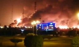 'तेल प्रशोधन केन्द्रमा आक्रमणपछि तेल उत्पादनमा आधा कमी आउने'