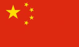चीनको जिडिपी वृद्धि दशककै न्यून विन्दुमा