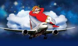 पाकिस्तानी हवाई मार्ग भारतकाे लागि खुल्याे