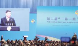 चीनले अघि सारेको बिआरआईबाट नेपालले लाभ लिन ढिला गर्नुहुन्न : अध्यक्ष दाहाल