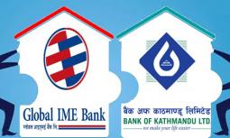 बैंक अफ काठमाण्डू र ग्लोबल आइएमई बैंकबीच मर्जर पक्का, पुससम्ममा मर्ज प्रक्रिया सक्ने तयारी