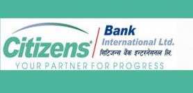 सिटिजन्स बैंकको प्रबक्तामा अधिकारी नियुक्त