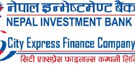 नेपाल इन्भेष्टमेण्ट बैंक र सिटी एक्सप्रेस फाइनान्सद्वारा विशेष साधारण सभा आव्हान