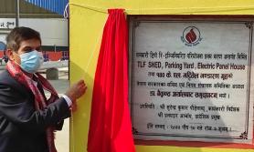 नेपाल आयल निगम डिपोमा दुई करोड ५० लाखको लागतमा नयाँ प्रविधि जडान