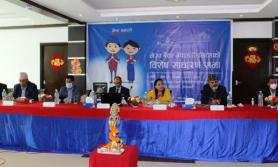 मेगा बैंक र गण्डकी विकास बैंकको प्राप्ति प्रस्ताव पारित