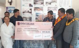 आमा घर सेवा आश्रमलाई ग्लोबल आइएमई बैंकको तीन लाख सहयोग