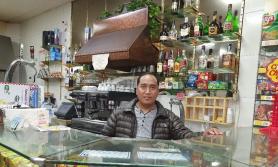पोर्तुगलमा नेपाली खाना र नेपाल चिनाउँदै