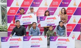 एनसेलद्वारा विजेताहरुलाई १० लाख नगद पुरस्कार