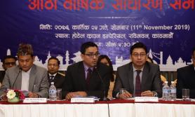नेपाल क्लियरिङ्ग हाउसले ३८ प्रतिशत बोनस दिने