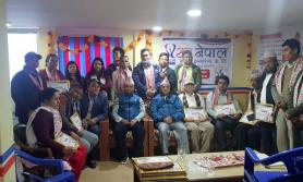 सन नेपाल लाइफ इन्स्योरेन्स कम्पनीद्वारा दमक, धनकुटा र बसन्तपुरका अभिकर्तालाई सम्मान