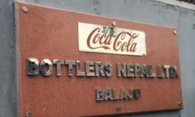 बोटलर्स नेपाल तराई र बालाजुको साधारण सभाले लाभांश पारित गर्दै