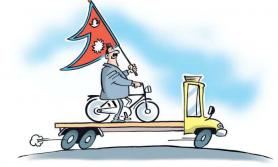 दिशाहीनमा नेपाली अर्थतन्त्र : विकासको नीति र राजनीतिको खोजी