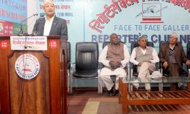 'नेपाल–भारत सम्बन्धमा रहेका प्रश्नहरुको उत्तर खोज्ने यो उपयुक्त अवसर हो'