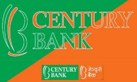 सेञ्चुरी बैंकद्वारा वित्तीय साक्षरता अभियान
