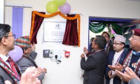 सिभिल बैंकको गण्डकी प्रदेश कार्यालय उद्घाटन