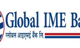 ग्लोबल आइएमई बैंकको १५०औं शाखा बन्दीपुरमा