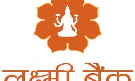 लक्ष्मी बैंकको ऋणपत्र बाँडफाँड