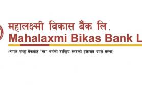 महालक्ष्मी विकास बैंकद्धारा ५० लाख सहयोग