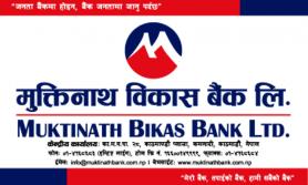 मुक्तिनाथ विकास बैंकको साधारण सभा आज बोनस सेयर वितरण प्रस्ताव गर्दै