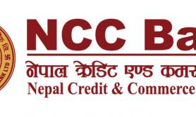एनसीसी बैंकको ३० लाख कित्ता ऋणपत्र निष्कासन हुँदै