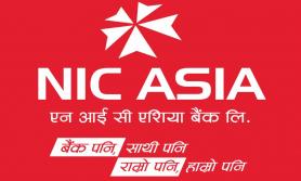 एनआइसी एशिया बैंकका ग्राहकलाई सोनी ब्राभिया टिभी किन्दा १० प्रतिशत छुट