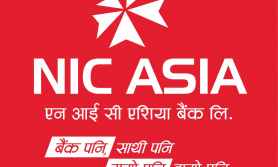 सस्तो टिकेटमा एन आई सी एशिया बैंकबाट भुक्तानी गर्न मिल्ने