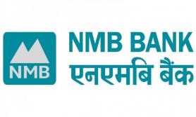 एनएमबी बैंकको 'पूर्व स्वीकृत आवास कर्जा' सुविधा