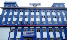 घट्न थाल्यो बैंकको ब्याज, नेपाल बैंकले शुरु गर्यो, अरु पनि तयारीमा