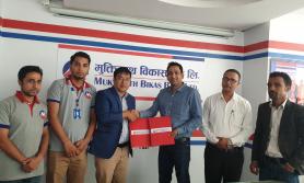 मुक्तिनाथ विकास बैंक र नेपाल रेमिटबीच सहकार्य