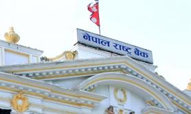 राष्ट्र बैंकले भन्यो-बक्यौता नदिने अन्नपूर्ण र लुम्बिनी चिनी मिलको खाता रोक्का गर्नु