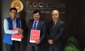 एनसीसी बैंक पनि डिजिटल पेमेन्ट प्रणालीमा