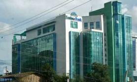 सानिमा बैंकले २१ प्रतिशत लाभांश दिँदै