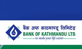 बैंक अफ काठमाण्डूले नगद लाभांश बैंक खातामा जम्मा गरिदिने