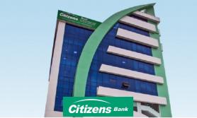 """""""१०.२५% सिटिजन्स बैंक ऋणपत्र २०८६"""" बाँडफाँट"""