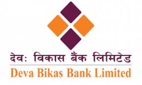 देवः विकास बैंकले कमायो ३८ करोड बढी