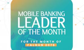 मुक्तिनाथ विकास बैंक बन्यो मोबाईल बैंकिङ्ग लिडर