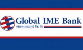 ग्लोबल आइएमई बैंकको नयाँ शाखा बर्दियाको गुलरियामा
