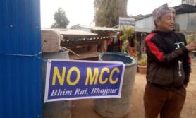 एमसीसीको विरोध गर्ने तीन जना पक्राउ