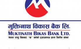 मुक्तिनाथ विकास बैंकको हकप्रद शेयर स्वीकृत