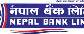 नेपाल बैंकले छिट्टै लाभांश खातामा पठाउँदै