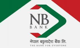नेपाल बङ्गलादेश बैंकको मूल्य समायोजन