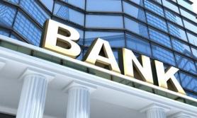 वडा कार्यालयबाट बैंक खाता खोल्दै लाभग्राही