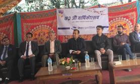 'नेपाल इन्स्योरेन्स अबको दुई वर्षमा सबैभन्दा उत्कृष्ठ कम्पनी'