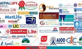 राष्ट्रिय बीमा कम्पनीबाहेक सबै निर्जीवन कम्पनीको पुँजी पुग्ने