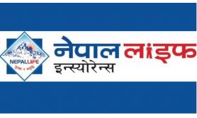 नेपाल लाइफद्धारा एक करोड सहयोग