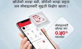 अब एनआईसी बैंकको मोबाइल बैंकिङ्गबाटै मुद्दती खाता खोल्न सकिने