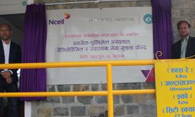 एनसेल र धुलिखेल अस्पतालको सहकार्यमा टेलिमेडिसिन कार्यक्रम शुरु